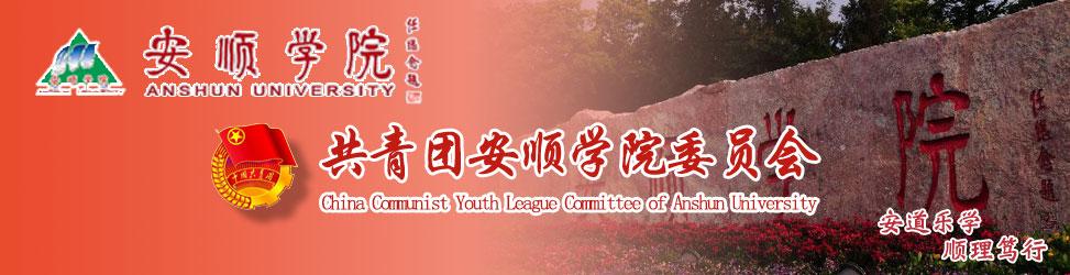 """关于开展""""我的中国梦""""主题团日活动的通知"""